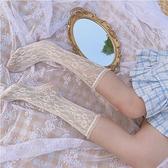 2雙裝小腿襪日系鏤空網紗蕾絲襪子女夏季薄款透氣蕾絲花邊堆堆襪 璐璐生活館