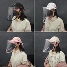 防飛沫唾沫防護帽子女遮陽帽防曬鴨舌帽男ins棒球帽上班防病毒帽 衣櫥秘密