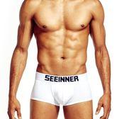 男士內褲 低腰性感純色平角褲 純白四角褲棉青年舒適運動經典 萬聖節服飾九折