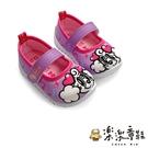 【樂樂童鞋】【台灣製現貨】MIT巴布豆娃娃鞋-紫 C038 - 現貨 台灣製 女童鞋 公主鞋 防滑 熱賣 可愛