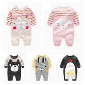 長袖兔裝 寶寶連身衣/兔裝/童裝 CAR4446 好娃娃