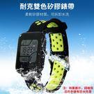 米動青春版 耐克錶帶 矽膠錶帶 雙色 防...