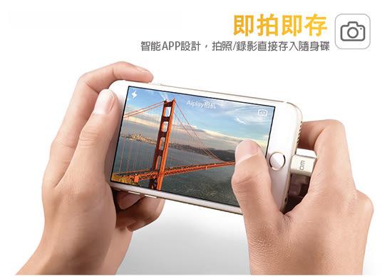 【MFi官方授權】32G Apple iPhone/iPad/iPod DM APD001媒體檔案隨身碟 雙頭龍/5/5s/5c/6/6s/6 Plus/6s Plus/6+/6s+