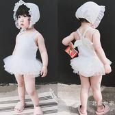 韓國兒童游泳衣女孩可愛天使翅膀可愛小中大童女童游泳衣度假泳衣