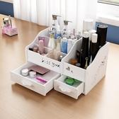 化妝品收納架 歐式桌面護膚塑料家用梳妝臺整理置物架可愛公主 - 雙十二交換禮物