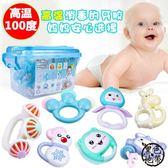 彌月禮盒組 嬰兒玩具 0-1歲嬰兒搖鈴新生兒寶寶手搖鈴0-3-6-12個月1歲禮盒裝 ~黑色地帶