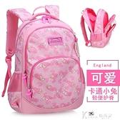 小學生書包女一到三年級輕便韓版可愛減負超輕兒童網紅簡易雙肩包