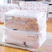【8個裝】棉被收納袋搬家裝被子衣服的大袋子防潮打包袋行李袋整理袋【聚可愛】