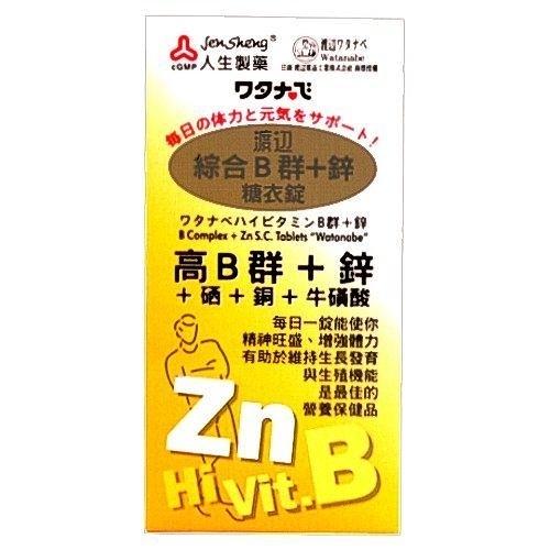 【人生製藥】綜合B群+鋅 糖衣錠 90錠
