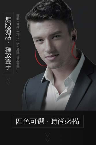 《一打就通》Jabees OBees 藍牙4.1立體聲運動型耳塞式耳機 (4色)