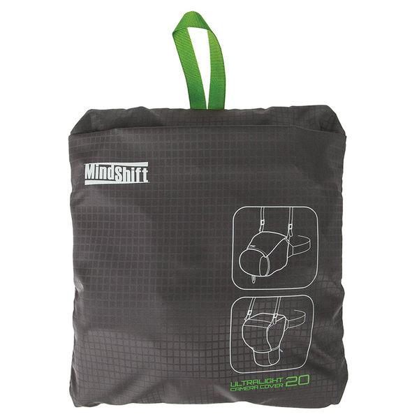 ◎相機專家◎ Mindshift UltraLight DSLR Cover 20 MS705 黑色 輕量防雨套 防水套 公司貨