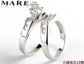 【MARE-316L白鋼】戒指系列:雙戒組 (美規 7、8、9號)爪鑲鋯石15顆