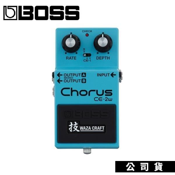【南紡購物中心】最新發燒貨 電吉他效果器 BOSS CE-2W CHORUS 和聲效果 合聲效果器 40週年特別款