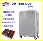AMERICAN TOURISTER 美國旅行者【Air Ride DL9】顛覆傳統硬箱2:8 防盜雙拉鍊 抗震飛機輪 29吋行李箱