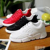 鞋子女2018新款小白鞋休閒鞋跑步鞋運動鞋女韓版ULZZANG原宿百搭『潮流世家』