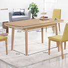 【森可家居】莫辰原木色拉合餐桌 7ZX871-3 伸縮 收合桌 木紋質感 日式 日系 無印風 北歐風