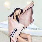 浴巾 原創年份成人浴巾比棉質柔軟吸水加大創意個性可愛韓版情侶大毛巾 LN3496 【Sweet家居】