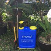 農用手動高壓背負式噴霧器澆花