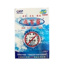 台灣24H發貨 滅百菌 10wg (1盒) 關心呵護至愛遠離病毒危害 泡騰片水 環保衛生