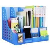 創易四欄檔架框書立書架檔筐辦公用品大全簡易桌上面帶筆筒 育心館