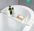 【麗室衛浴】國產 PVC浴缸置物架G-090-3  五星級飯店民宿泡澡最愛 浴缸上收納架