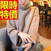 高領毛衣-螺旋設計寬鬆正韓美麗諾羊毛長袖女針織衫3色62z46[巴黎精品]