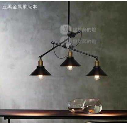 設計師美術精品館複古美式臥室過道燈客廳歐式燈具小黑傘樹枝三燈吊燈