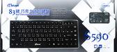 S590 83鍵巧克力迷你鍵盤 KTKBS590BK