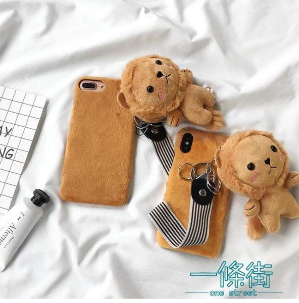 i8毛絨獅子蘋果8手機殼iPhoneX可愛