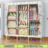 簡易衣柜布藝實木布衣柜組裝牛津布簡約現代經濟型收納柜子大衣櫥  無糖工作室