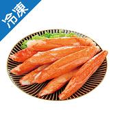特大蟹味棒600G/包【愛買冷凍】