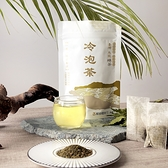 【現折100】冷泡茶 烏龍綠茶10入 (玉米纖維茶包/台灣茶) 【新寶順】