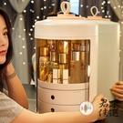 化妝品收納盒置物架梳妝臺抽屜式防塵防水收納盒【君來佳選】
