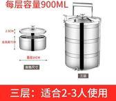多層304不銹鋼保溫桶飯盒 二三四層大容量成人便當盒3/4防溢餐盒igo     韓小姐