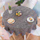 桌巾 家用北歐田園棉麻小清新餐桌布布藝餐廳圓形大圓桌桌布臺布風-炫科技