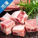 巧活豬小排1包(300g/包)【愛買冷凍】