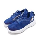 New Balance 慢跑鞋 NB YARCVBL W 藍 白 免綁鞋帶 童鞋 中童鞋 運動鞋【PUMP306】 YARCVBLW