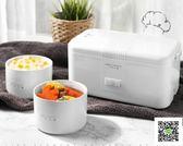 電熱飯盒 生活元素陶瓷電熱飯盒保溫飯盒可插電自動加熱飯盒蒸飯器熱飯神器 印象部落