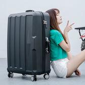 行李箱 旅行箱32寸大容量 最大拉桿箱男30寸 出國行李箱 超大密碼箱 T 6色