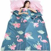 旅行酒店隔臟睡袋成人室內賓館雙人被套便攜式旅游防臟床單人純棉igo