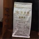 聖多羅 綠咖啡-綠原酸 6gx30包/袋 (2袋送醇氧莓果精華飲一盒 送完為止)