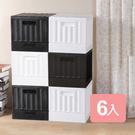 特惠-《真心良品x樹德》典雅小貨櫃屋組裝收納箱6入組
