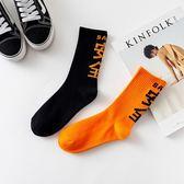 襪子 韓國中文字潮牌男女原宿潮牌滑板嘻哈長筒襪子