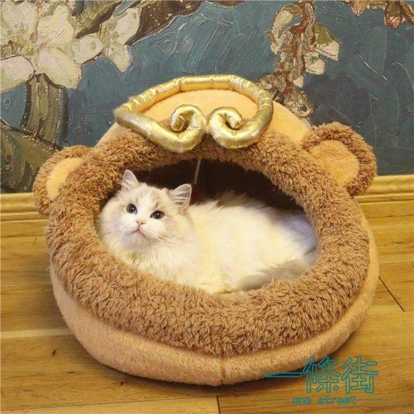 窩狗狗窩可拆洗貓窩保暖寵物窩貓睡袋