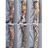 【雙11】花臂袖套紋身刺青套袖冰爽手袖無縫防曬手臂套男女開車騎行護臂折300