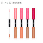 RMK 幻色W唇采8.8g(4色任選)