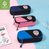 文具袋韓國kk樹小學生筆袋男孩女童大容量兒童文具盒筆袋分層簡約鉛 獨家流行館