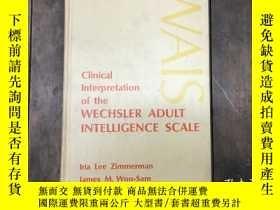 二手書博民逛書店Clinical罕見Interpretation of the