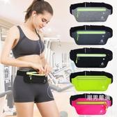 多功能運動腰包男女2018新品健身跑步手機腰帶貼身休閒隱形戶外包