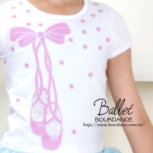 *╮寶琦華Bourdance╭*專業芭蕾舞衣☆兒童芭蕾★花仙子上衣【BDW12B58】